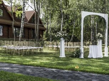 Vestuvių ceremonija